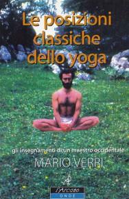 Le posizioni classiche dello Yoga