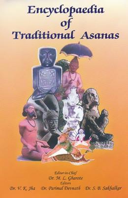 Encyclopaedia of Traditional Asanas